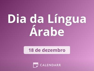 Dia da Língua Árabe