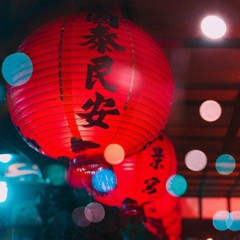 Año Nuevo Chino: conoce cuándo y cómo se celebra