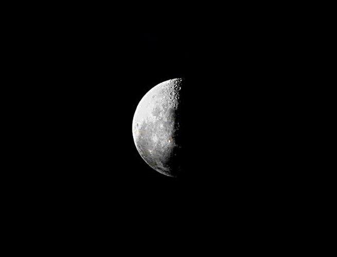 Luna en fase cuarto menguante