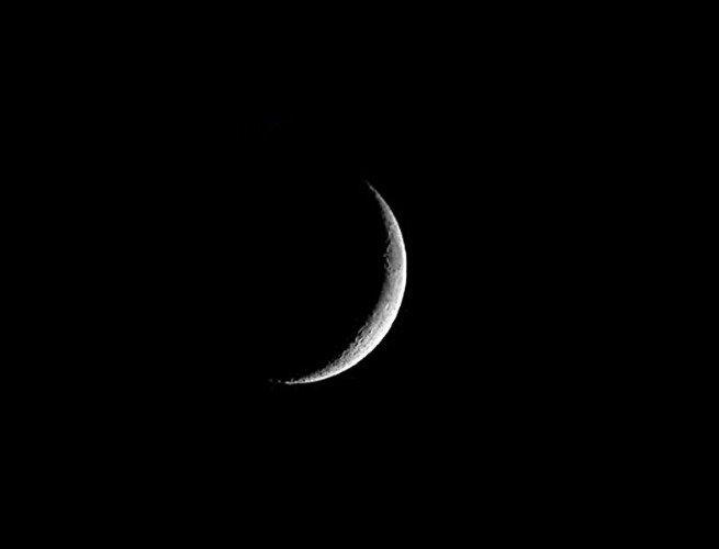 Imagen de la luna en fase menguante cóncava