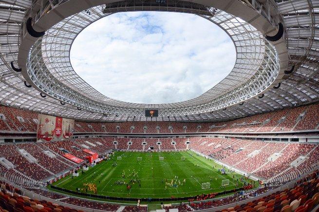 Estádio na Rússia