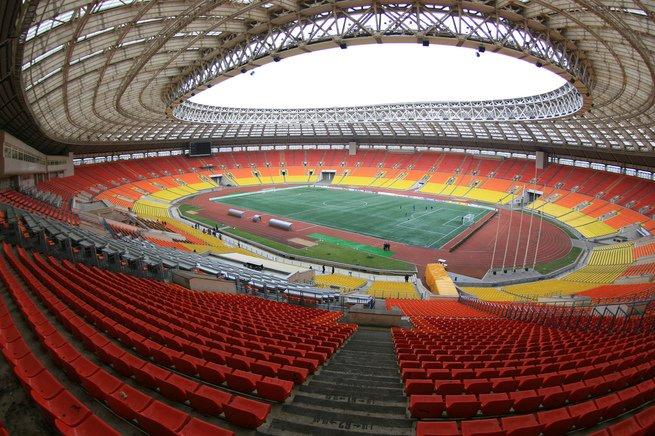 Estádio Lujniki